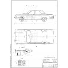 Автомобиль ГАЗ-3110-Волга-ВО