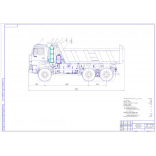 Автомобиль КамАЗ-6522-43 Общий вид