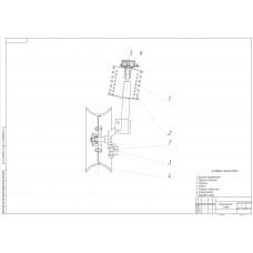 Кинематическая схема передней модернизированной подвески